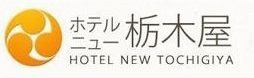 Hotel New Tochigiya
