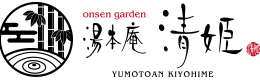 ONSEN GARDEN Yumotoan Kiyohime