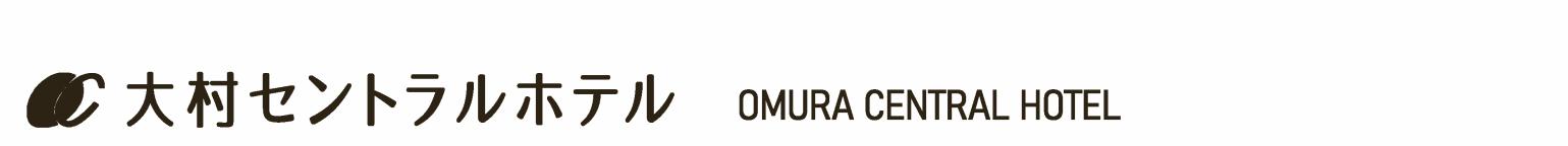 Omura Central Hotel