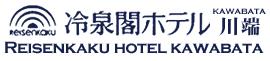 레이센카쿠 호텔 카와바타