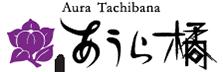 Hakone Yumoto Onsen Aura Tachibana