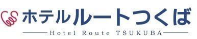 Hotel Route筑波