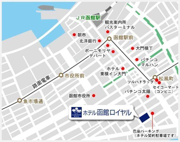 交通アクセス | ホテル函館ロイヤル