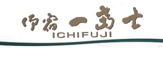 Onjuku, Ichifuji
