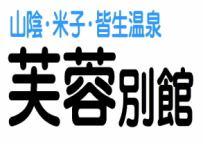 Kaike Onsen, Fuyo Bekkan