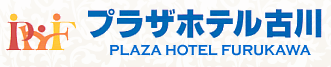 플라자 호텔 후루카와