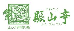 十和田湖畔温泉 とわだこ賑山亭