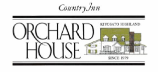 Country Inn Orchard House