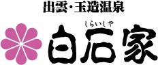 Izumo·Tamatsukuri Onsen, Shiraishiya