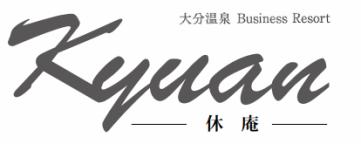 Business Resort KYUAN 休庵