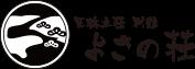 Amanohashidatesou, Annex, Yosanosou
