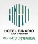호텔 비나리오 사가아라시야마 (커뮤니티 사가노)