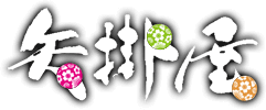 YAKAGEYA, INN & SUITES