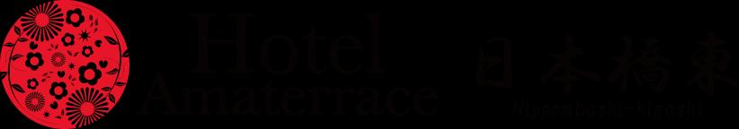 호텔 아마테라스 닛폰바시 히가시