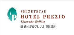 SHIZUTETSU HOTEL PREZIO, Shizuoka-Ekikita