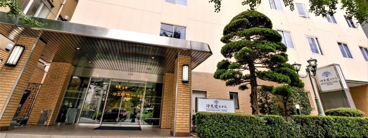 ホテル 冷泉 駅前 閣
