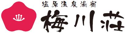 汤宿, 梅川庄