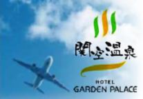 Kansai Airport SPA Hotel Garden Palace