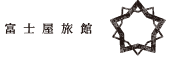 Onsen Meiso Club, 후지야 여관