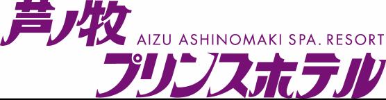 Ashinomaki-onsen Ashinomaki prince hotel