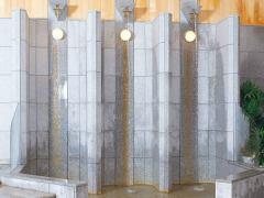 光信 寺 の 湯 ゆっ くら