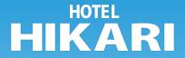 酒店 Hikari