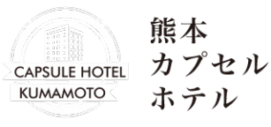 熊本胶囊酒店
