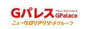 Beppu Onsen, Capsule Hotel New Gloria(G Palace)