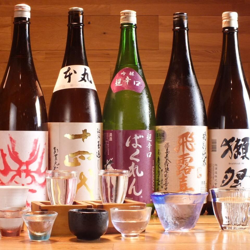 술 음료 뷔페 1000 엔