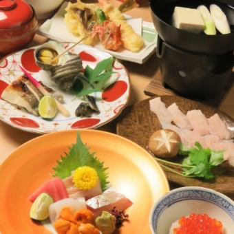【Special of Asama】 Omakase Omakase 7 items 5000 yen