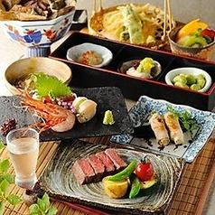 """Premium [Extreme] """"Seasonal Orientation Course"""" Cooking 8 items 120 minutes Tohoku regional sake 5 All-you-can-drink All-you-can-eat 6500 yen (with draft beer)"""