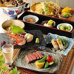 """Premium [pole] """"seasonal course"""" dishes 8 dishes 120 minutes Tohoku local sake 5 with all you can drink 6500 yen (with draft beer)"""
