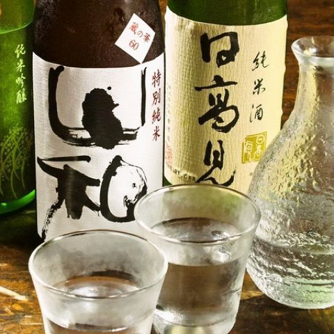 【Cherish your season's sake】 Sake of the day