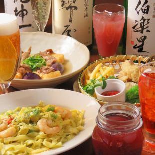 21시 ~ 한정 【2 차회 코스】 요리 3 품 120 분 음료 뷔페 포함 2500 엔 (세금 포함) 3 명 ~