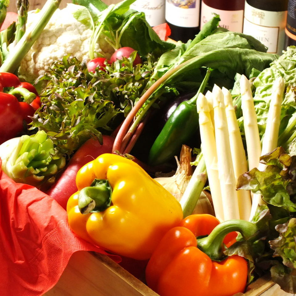 Use vegetables produced directly from the locality