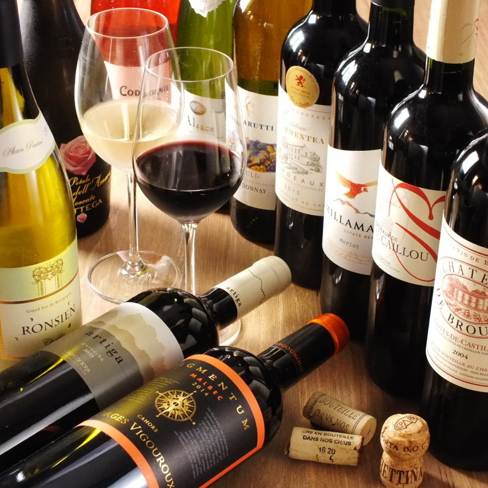 We stock a variety of wines that match cheese