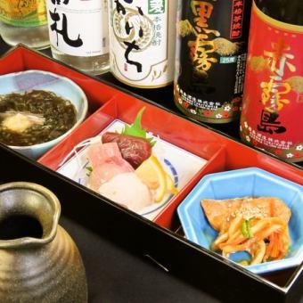 【お手軽宴会コース】居酒屋GAGAのおすすめ料理をお得に楽しめるコースです!(3500円)