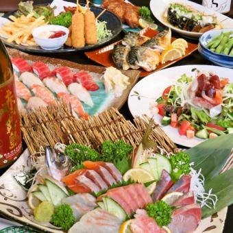 【上寿司盛り大満足宴会コース】別格の上刺身と上寿司が楽しめるコースです!(4500円)