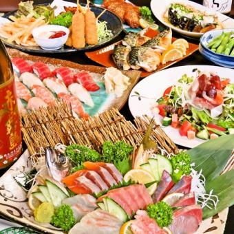 【至高の満足宴会コース】別格の上刺身盛り5種と上握り寿司4種が楽しめるコースです!(5000円)