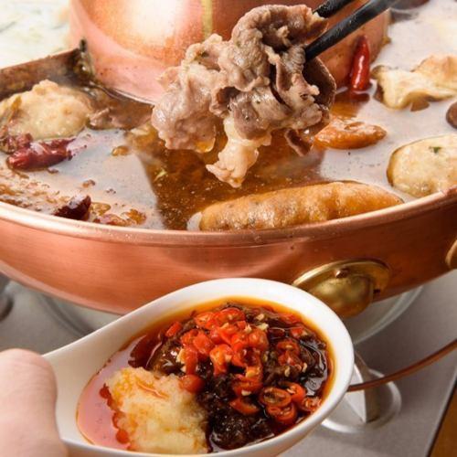 【~火鍋の食べ方~】寒い時期に体の芯から温まる火鍋はいかがですか?