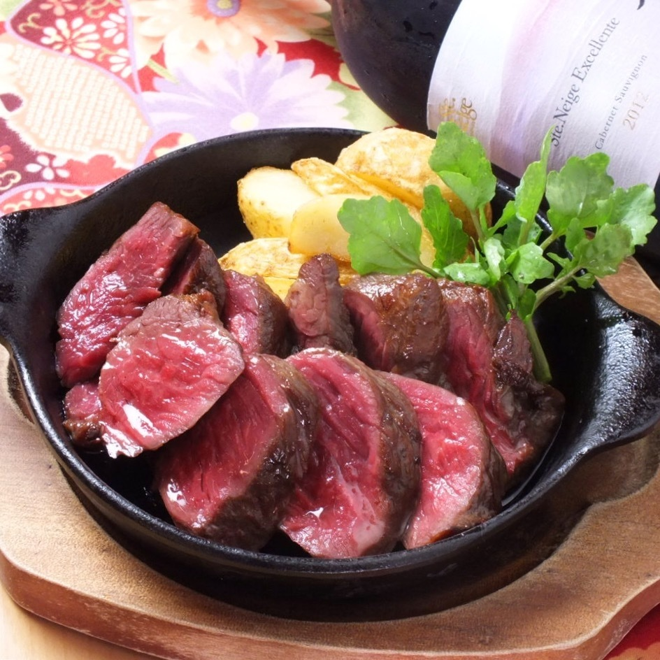 Yellow Beef Harami Steak Japanese Style Vinegar Sauce 360 ​​g