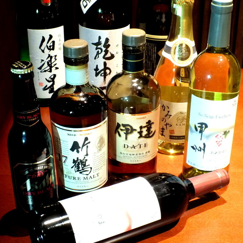 """To All-you-can-drink course plus 500 yen to """"All-you-can-drink premium""""!"""