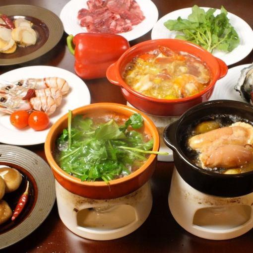 【1件你选择的10种类型的ahijo(礼品)包括】仅限座位※其他服务不能合并