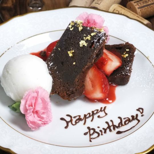 [慶祝週年紀念和誕生]精彩的課程甜點◆提供週年紀念課程。