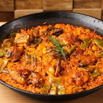 パエージャバレンシアーナ(鶏、ウサギ、野菜)1人前