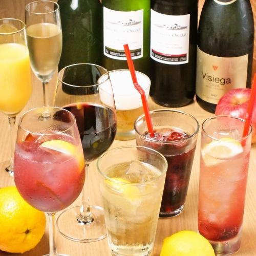 ■ワインなど充実したお酒