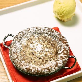 Fondant chocolat pistachio gelato