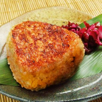 Chicken miso grilled rice ball