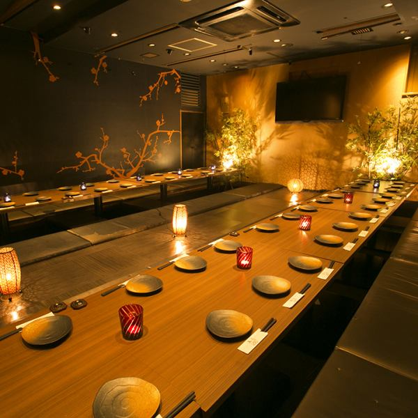 【Private room】 Private space full of Japanese emotions is perfect for dating.When you date in Yokohama, please have your meal here ♪ Please let me help you finish the day of memorable day.