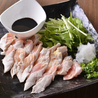 Nagoya Cochin's Sasamipon vinegar